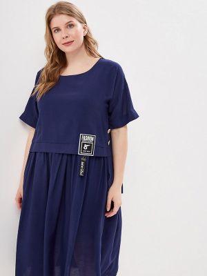 Платье - синее Bordo