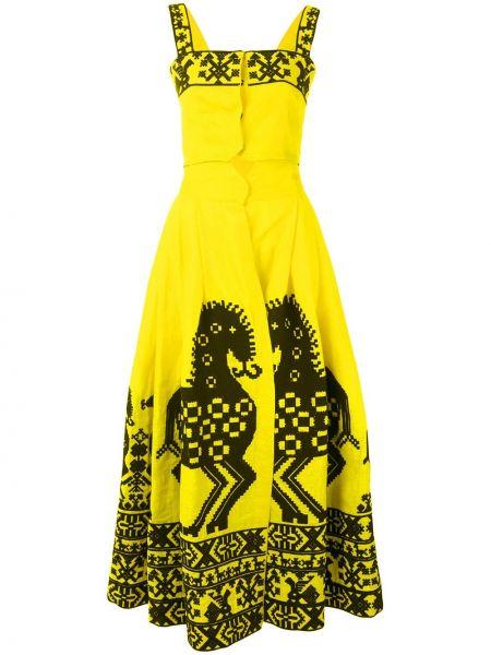 Желтая пышная юбка макси с разрезом с поясом Yuliya Magdych