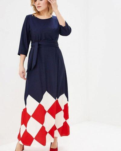 Повседневное платье синее Darissa Fashion