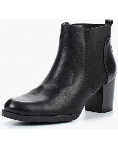 Кожаные ботильоны с круглым носом осенние Style Shoes