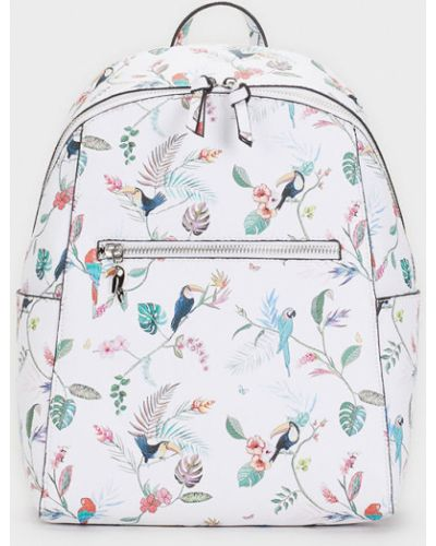Кожаный рюкзак бежевый с подкладкой Parfois