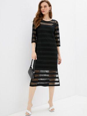 Платье-комбинация - черное Sa.l.ko