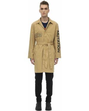 Beżowy płaszcz z nylonu P.a.m. Perks And Mini