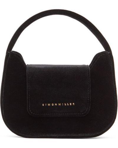 Aksamit torba kosmetyczna prążkowany złoto Simon Miller