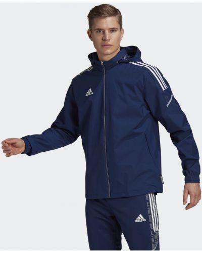Футбольная белая куртка на молнии Adidas