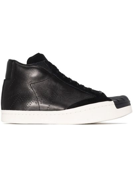 Czarne sneakersy skorzane sznurowane Yohji Yamamoto