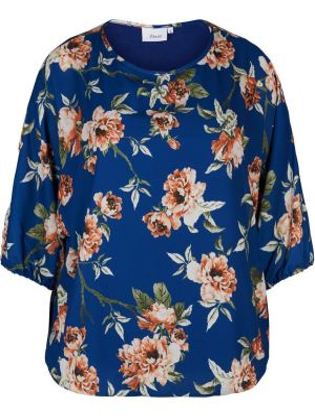 Синяя блузка Zizzi