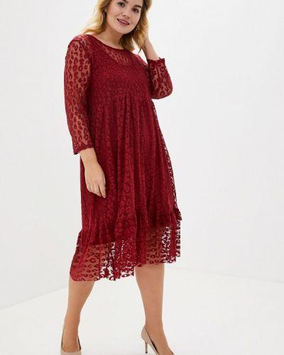 Вечернее платье бордовый красный Keyra