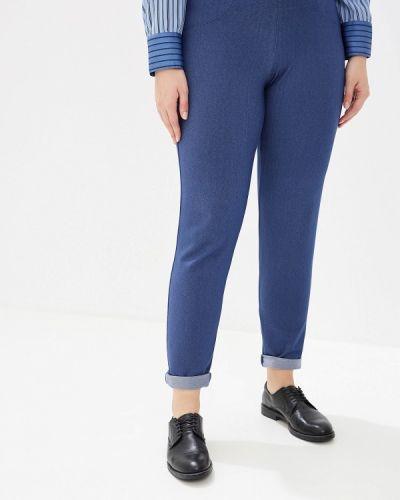 Спортивные брюки синие Red-n-rock's