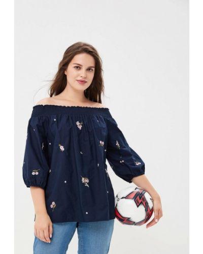 Синяя блузка Evans
