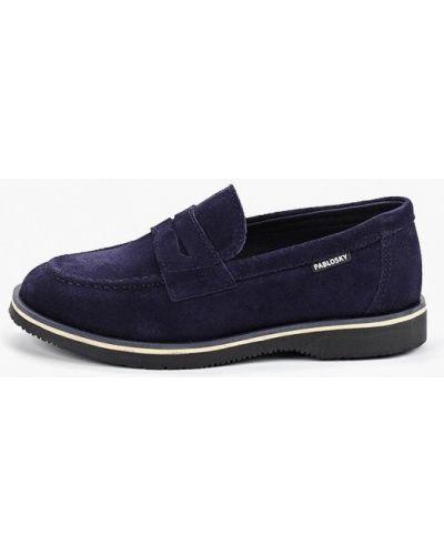 Лоферы синий для обуви Pablosky