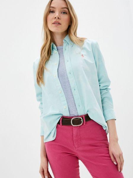 Рубашка бирюзовый Polo Ralph Lauren