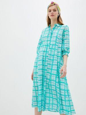 Платье - бирюзовое Iblues