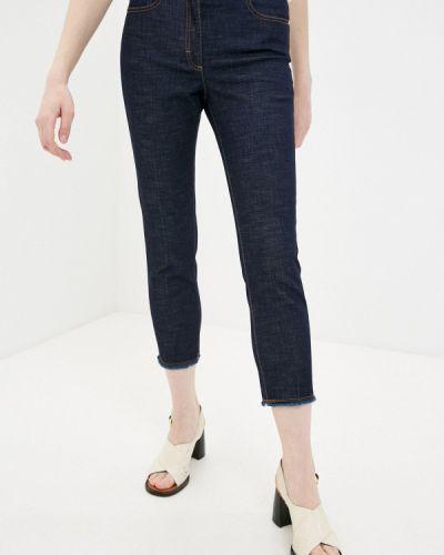 Зауженные джинсы - синие Cappellini
