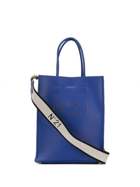 Синяя сумка-тоут круглая на молнии с карманами N°21