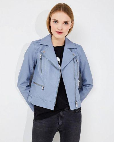 Голубая куртка Karl Lagerfeld