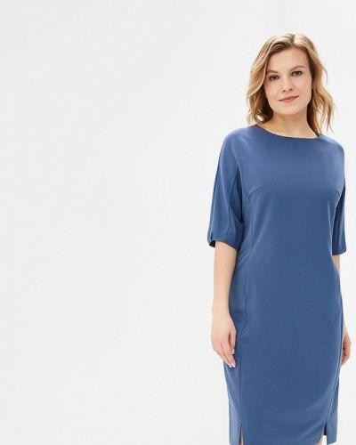 Повседневное платье синее Zar Style