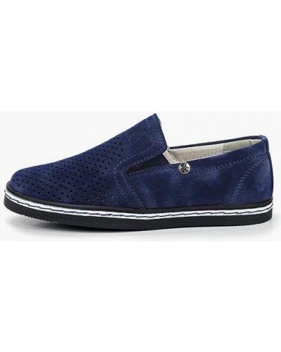 Туфли синие Ulёt