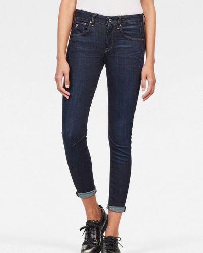 Синие джинсы-скинни узкого кроя G-star