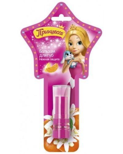 Бальзам для губ принцесса