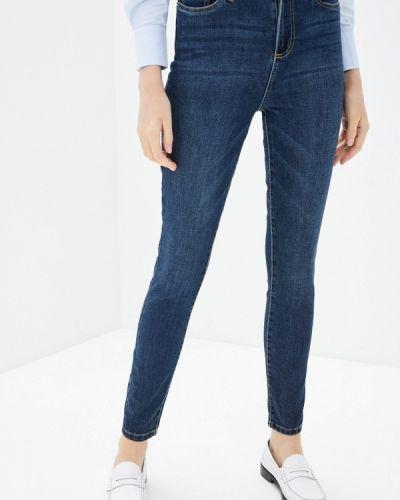 Зауженные джинсы - синие Haily's