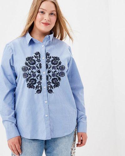 Синяя рубашка Brave Soul