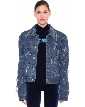Niebieskie jeansy oversize Annakiki