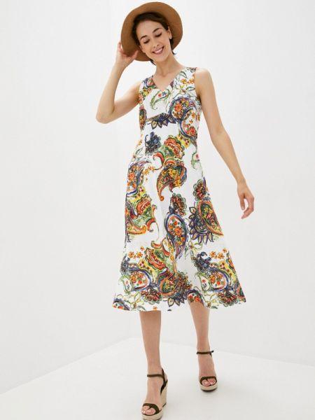 Повседневное белое повседневное платье Lori