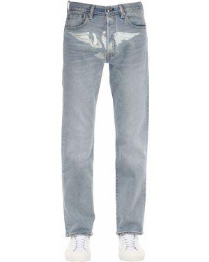 Niebieskie jeansy bawełniane 3.paradis