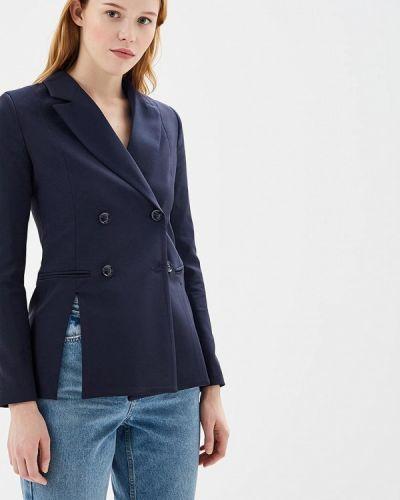 Синий пиджак Imperial