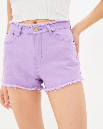Повседневные фиолетовые шорты Katomi