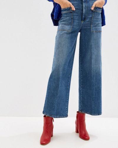 Широкие джинсы расклешенные итальянский Pinko