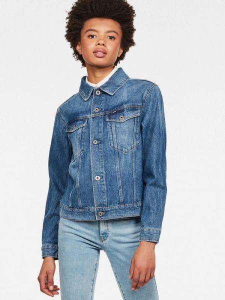 Джинсовая куртка весенняя синий G-star