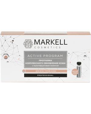Скраб для рук Markell