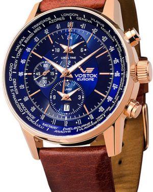 Часы водонепроницаемые с подсветкой с кожаным ремешком Vostok Europe