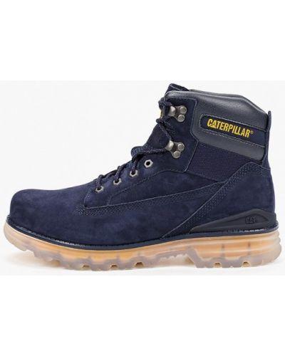 Ботинки осенние синий Caterpillar
