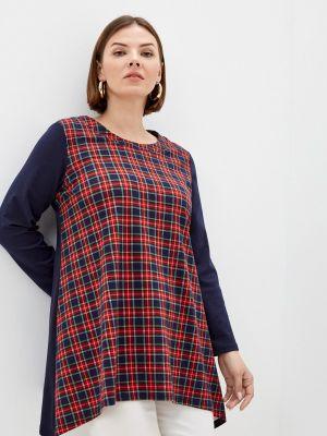 Синяя зимняя блузка Malena