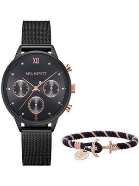 Со стрелками черные кварцевые часы круглые Paul Hewitt