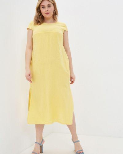 Желтое повседневное платье Gabriela