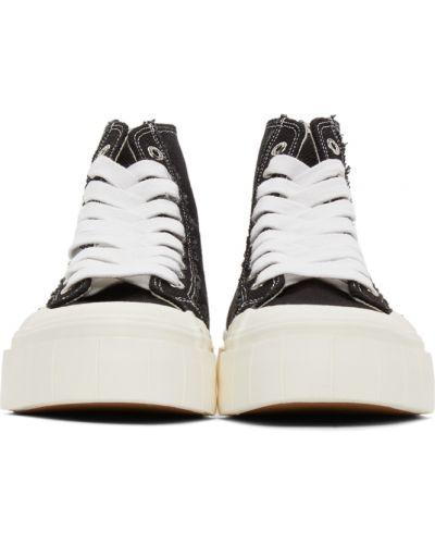 Белые резиновые кроссовки Good News