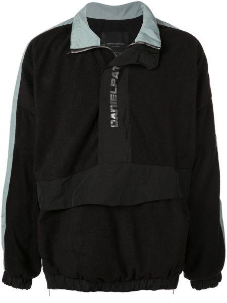 Prążkowana czarna kurtka Daniel Patrick