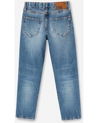 Синие прямые джинсы с карманами Gloria Jeans