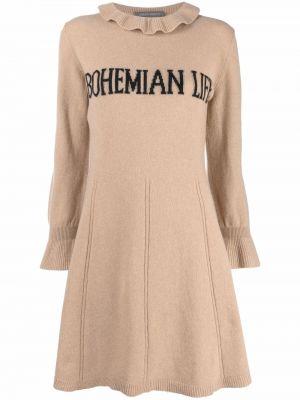 Платье макси с длинными рукавами - черное Alberta Ferretti
