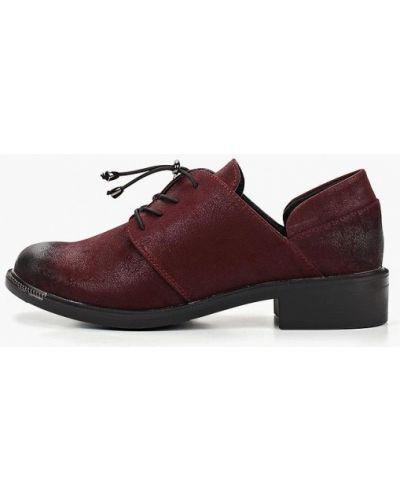 Ботинки из нубука низкие T.taccardi