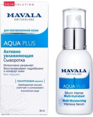 Сыворотка для лица Mavala
