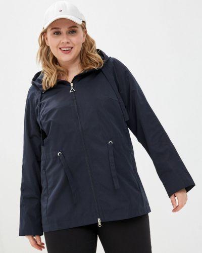 Куртка - синяя Modress