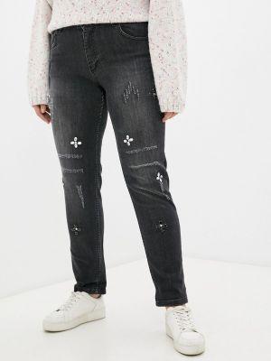 Зауженные джинсы - черные Sophia