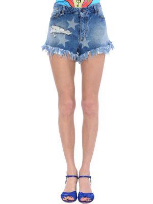 Хлопковые шорты - синие Up Jeans