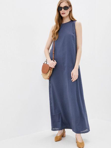 Платье прямое синее Stefanel