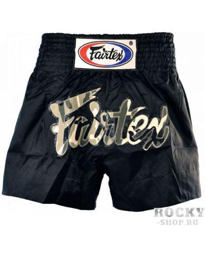 Короткие шорты черные камуфляжные Fairtex